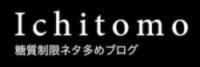 ichitomo