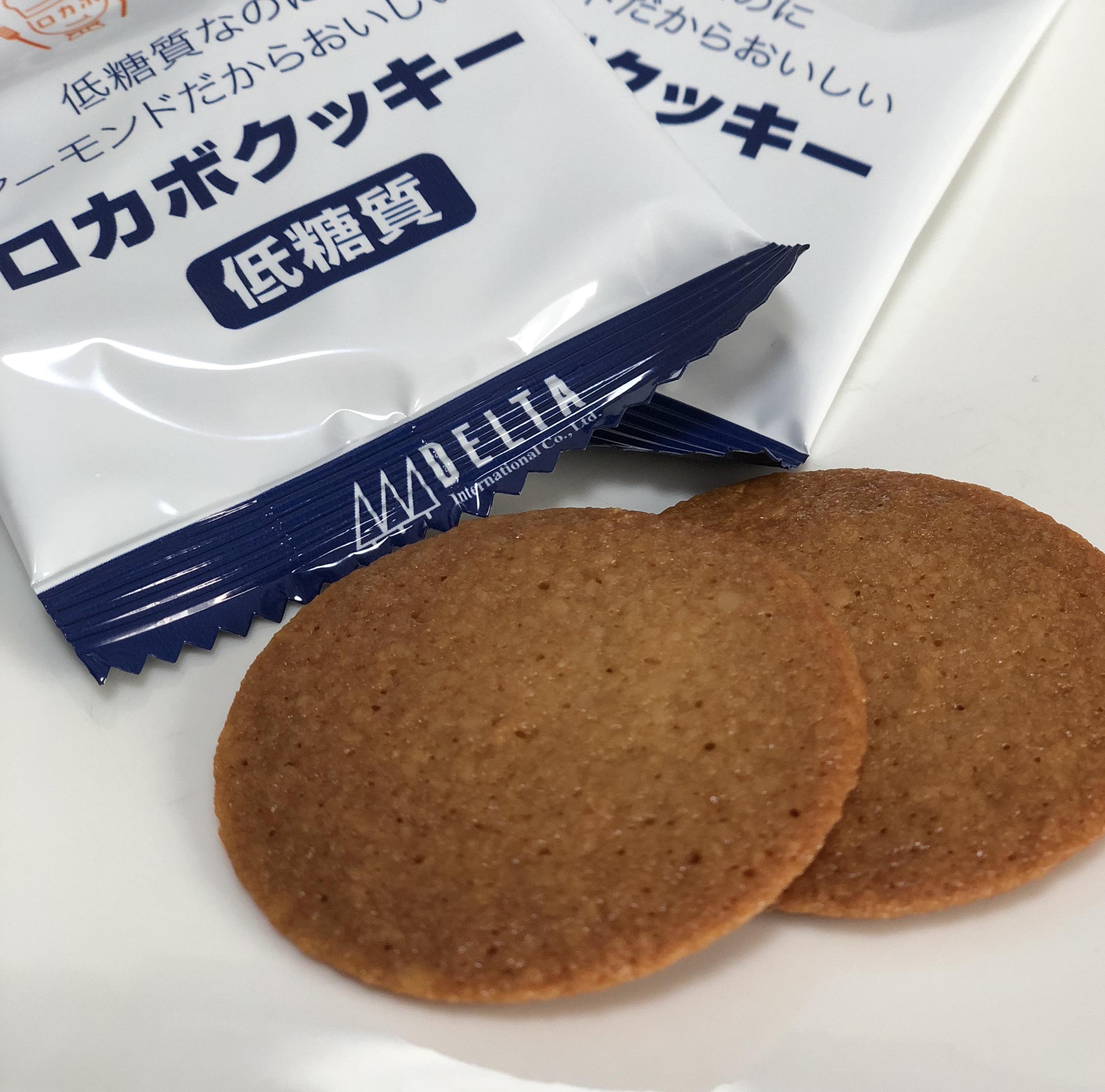 オフ お 質 菓子 糖